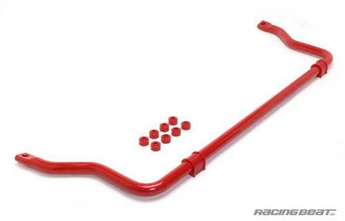 RACING BEAT RX7 (79-85) FRONT & REAR ANTI ROLL BAR KIT